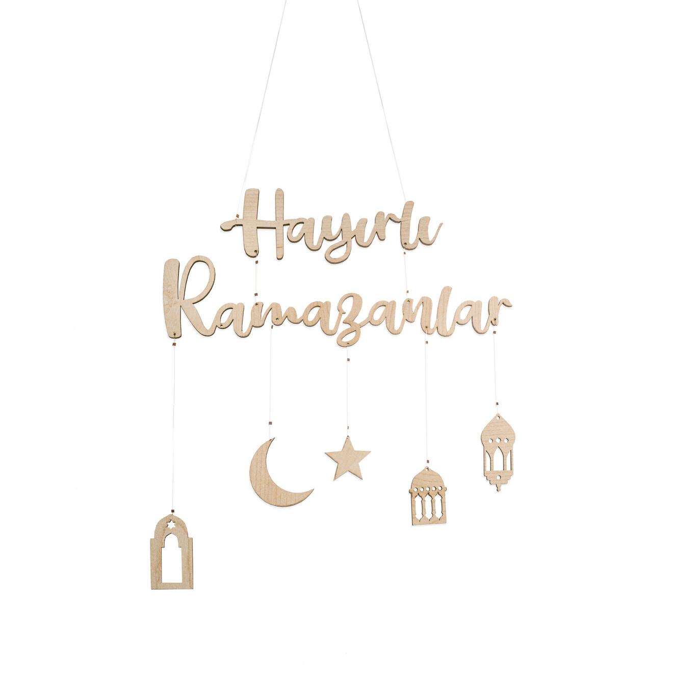 Ramazan Hediye Kutusu - Thumbnail