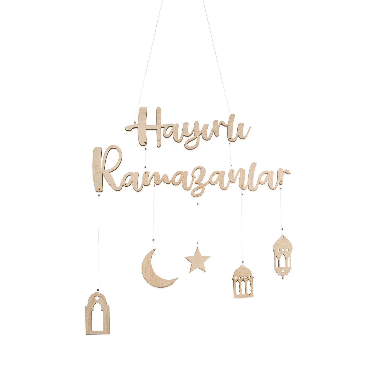Ramazan Hediye Kutusu