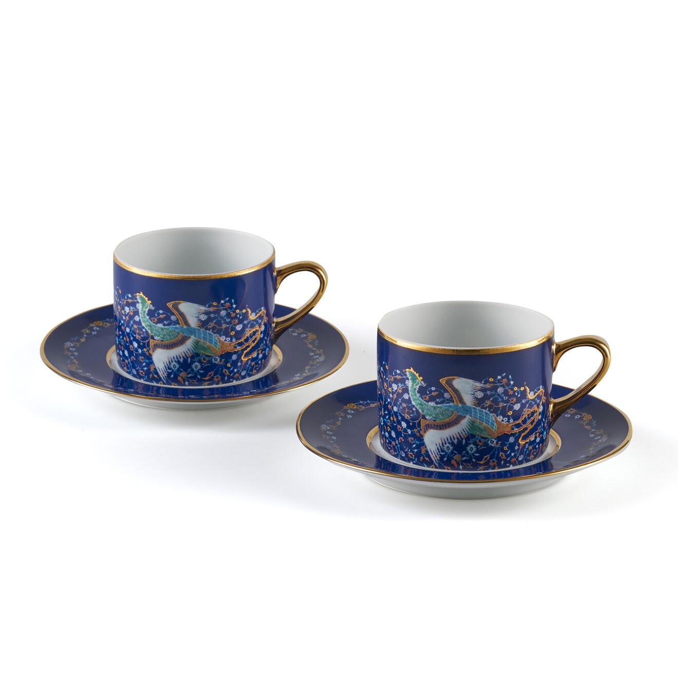 - Simurg Çay Fincanı 2'li Set